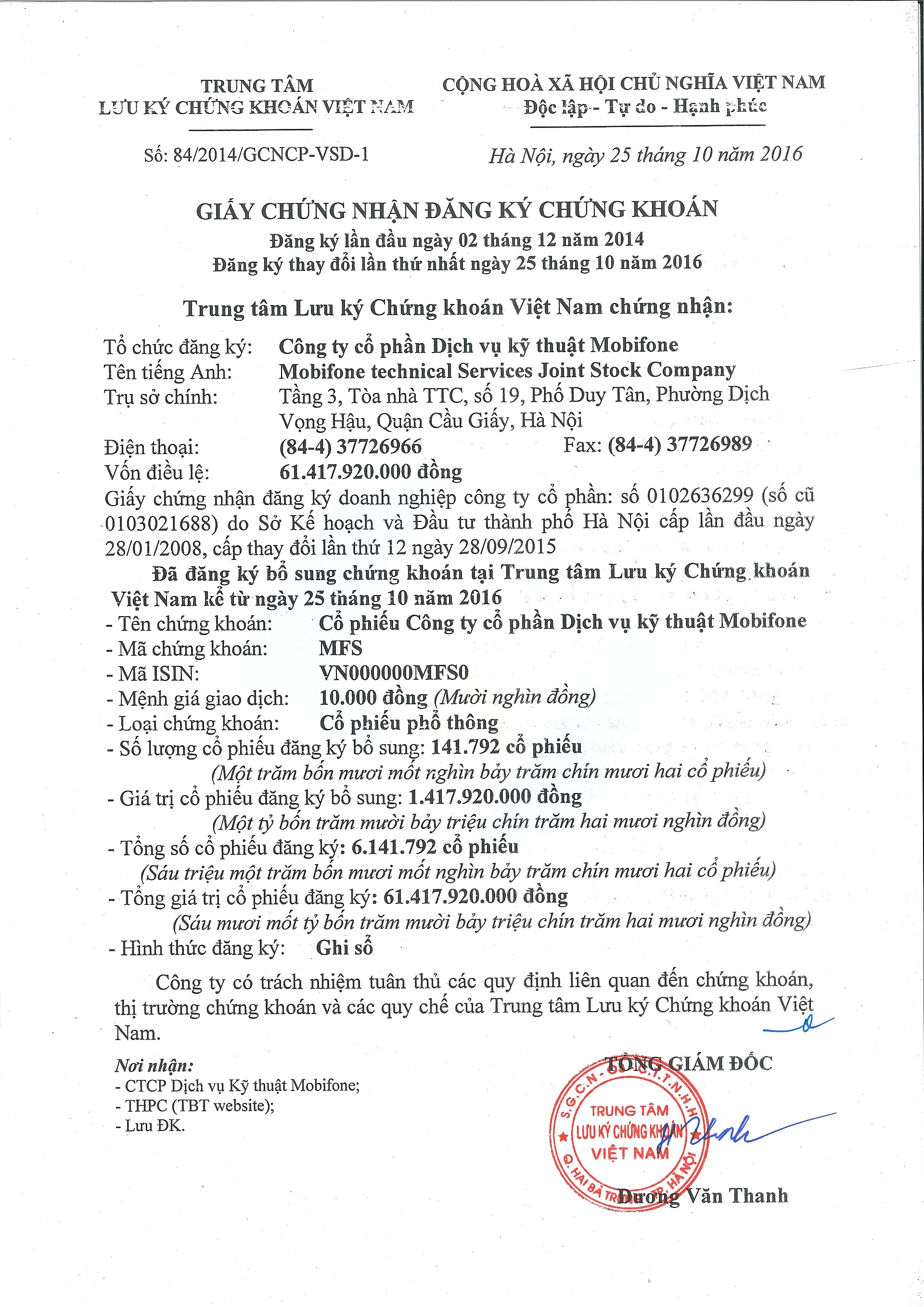 gcn-84-2014-gcncp-vsd1_page_1