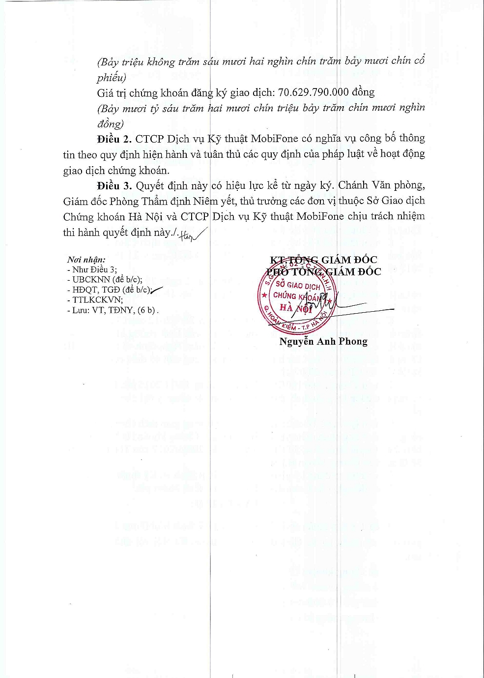 0 Quyết định giao dịch Upcom_Page_2